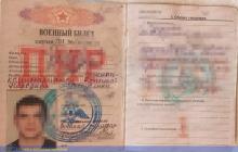 """Боевик """"Пятнашек"""" заявился в Краматорск """"по важному делу"""" и попал в руки СБУ - громкие подробности"""