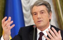 Арест имущества Ющенко: суд принял неожиданное решение