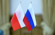 Польша предложила России пройти уникальный тест о Второй мировой войне