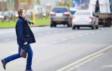 Штрафы пешеходам в Украине увеличат в разы: Рада готовится наказать нарушителей ПДД