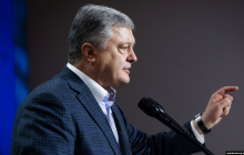 """Порошенко предсказал крах РПЦ: """"В 2020 году окажется в изоляции"""""""