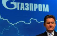 """""""Нафтогаз"""" готовит тройной """"сюрприз"""" России и Газпрому: выплата долга в $3 млрд - только начало"""