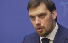 СМИ узнали, с кем встретился Гончарук перед тем, как подал в отставку