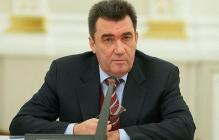 Списки жителей ОРДЛО, получивших российские паспорта, поступили в распоряжение Украины, - Данилов
