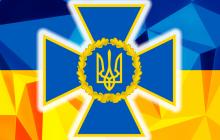 """В СБУ поздравили украинцев с Днем Независимости: """"Мы, как никто другие, знаем ей цену"""""""