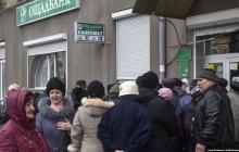 """В НБУ сообщили, как военное положение """"ударило"""" по банковской системе Украины"""
