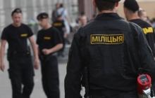 В Минске задержали журналиста из Украины – милиция отказалась от каких-либо комментариев