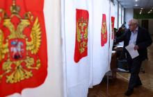 Названы сроки вероятного голосования за изменение Конституции РФ