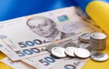 Рада повысила зарплату украинцам до 5 тысяч гривен: закон принят