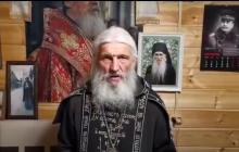 Схиигумен РПЦ Сергий сделал заявление о двойнике Путина и предрек России нищету