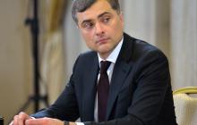 """СМИ узнали о """"прощальном"""" визите Суркова в оккупированный Донецк - Пушилина предупредили об опасности ликвидации"""
