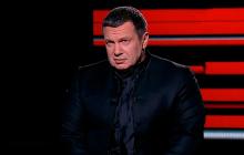 Владимира Соловьева могут арестовать сроком на 5 лет, готовится большое дело