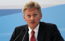 Песков потерял дар речи после нового требования Украины по Донбассу - заявление Кремля