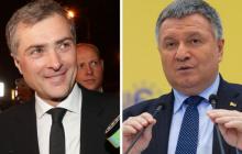 """""""Закомплексованный """"стратег"""", как та шавка"""", - Аваков ответил Суркову за оскорбление Украины"""