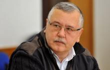 """Гриценко неожиданно обратился к Зеленскому: """"Это надо решить немедленно, созовите срочно сессию ВР"""""""