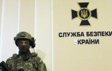 Реформ не будет: Сергей Лещенко раскрыл, как на Баканова давят в СБУ