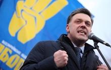 """Аваков: Партия """"Свобода"""" откровенно работает на Путина"""
