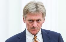 В Кремле сделали возмутительное заявление по поводу Украины и ситуации на Донбассе