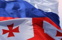 Главы МИД России и Грузии впервые с 2008 года провели встречу