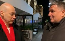 Аваков о перепалке Зеленского с Лавровым и Суркова с Ермаком в Париже