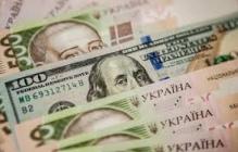 Курс валют в Украине: украинская гривна значительно укрепилась