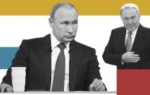 Историк рассказал, что ждет Россию, если Путин будет идти по стопам Назарбаева