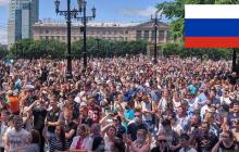 В Хабаровске второй день подряд массовый митинг: люди требуют отставки Путина