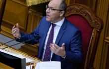 Парубий предоставил документы КСУ, из-за которых могут сорваться выборы в ВР