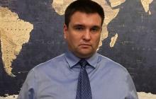 """""""Не спешите смеяться"""", - Климкин о причине переноса в России даты окончания Второй мировой войны"""