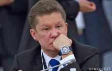 """""""Газпром"""" капитулировал в газовом споре с Украиной и готов на все ради сотрудничества"""