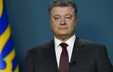 Историческое событие: Порошенко напоследок обеспечил Украине мощный технологический рывок - 5G