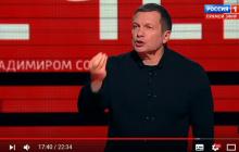 """""""Шоу уродов"""", - Соловьев и Захарова пришли в ярость из-за телемоста Украины и Грузии"""