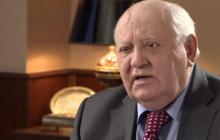 Умирающий Горбачев больше не в силах молчать: теперь понятно, почему распался СССР и кто в этом виноват