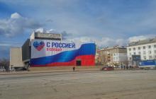 В Луганской ОГА отчитались об огромных убытках и попросили Раду о помощи