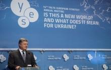 Деоккупация Крыма: появился реальный шанс вернуть полуостров под юрисдикцию Украины - президент Порошенко рассказал подробности