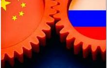 Между Пекином и Кремлем громкий скандал: Россия требует объяснений и грозит ответом