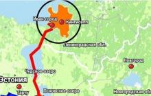 Эстония потребовала у России вернуть ей часть территорий - между странами назревает скандал