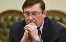 У Зеленского рассказали о будущем Юрия Луценко и новом Генпрокуроре