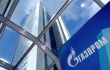 """""""Газпром"""" будет строить новые газопроводы в обход Украины"""