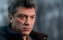 Убийцы Немцова будут названы: США берутся за расследование громкого преступления