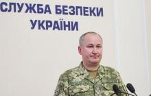 Глава СБУ заявил о своей отставке: в спецслужбе сделали специальное заявление