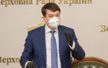 Внеочередное заседание Верховной Рады: Разумков озвучил перечень вопросов для голосования в первую очередь