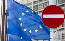 СМИ: В ЕС не будут впускать граждан Украины, имеющих паспорта РФ