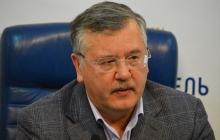 Гриценко больше не станет баллотироваться в президенты Украины - детали заявления