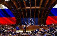 Главные риски возвращение России в ПАСЕ: что будет с санкциями и чего ждать Украине - тревожный прогноз