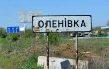 """Люди устроили бунт на блокпосту """"Еленовка"""": требуют срочного приезда Пушилина - боевики не знают, что делать"""