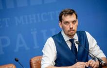 Увольнение Гончарука: премьер-министр подал заявление об отставке и пошел в суд