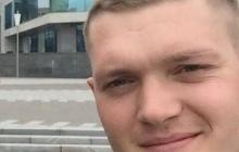 Героическая гибель донетчанина Дмитрия Кириенко: установлена личность убитого в Харькове полицейского