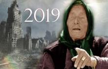 """""""Нибиру все изменит, люди станут Адамовыми детьми"""": расшифрованы пророчества Ванги о планете смерти и 2019 годе"""
