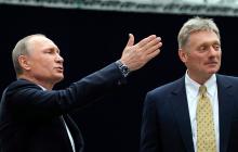 Голосование по поправкам в Конституцию России: в Кремле заговорили о триумфе